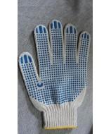 Перчатки 3., 7,5 класс